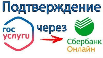 gossb1.jpg