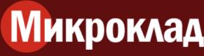 logotip-mikroklad-e1566381559615.png