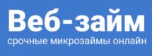 logotip-webzaim-e1567701580390.png