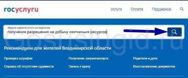 0.-Poluchenie-razresheniya.jpg