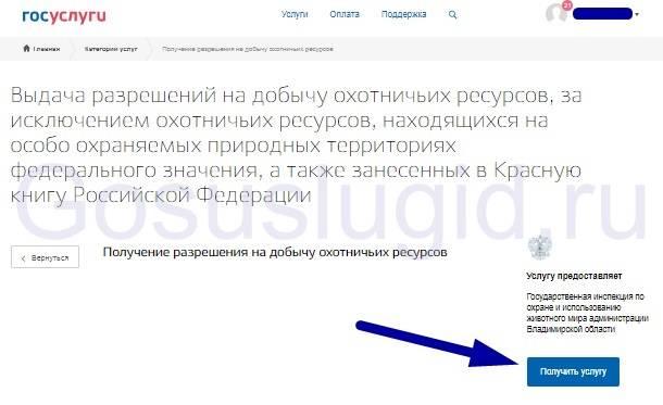 1.-Putevka.jpg