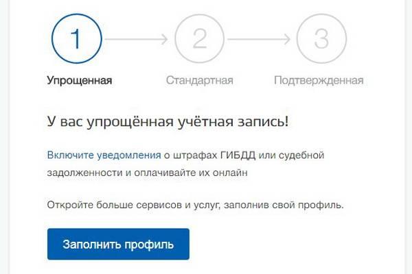 Screenshot_1-3.jpg
