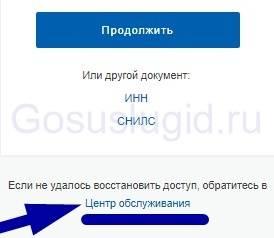 TSentr-obsluzhivaniya.jpg