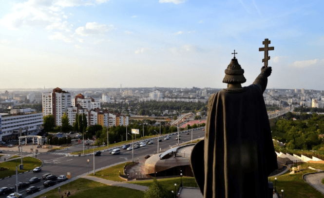 1580409192_belgorod.png