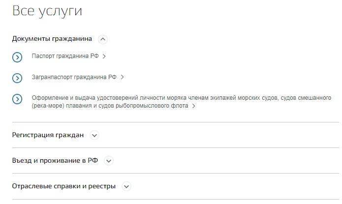 lichnyj-kabinet_2.jpg
