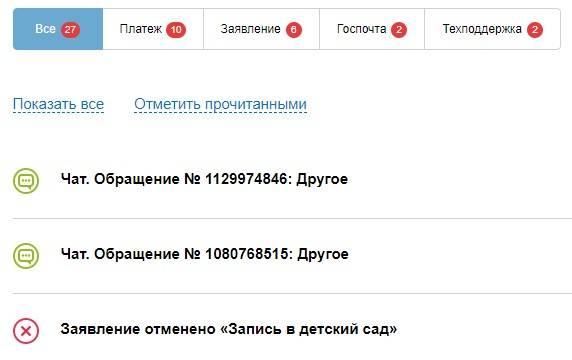 lichnyj-kabinet_4.jpg