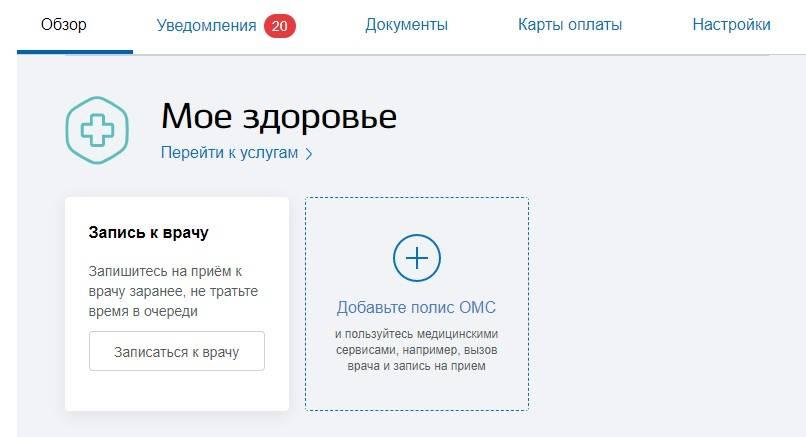 lichnyj-kabinet_5.jpg