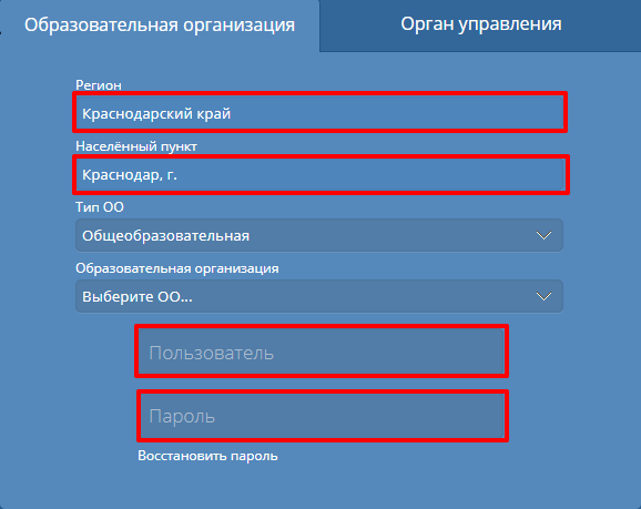 gosuslugi-magnitogorsk-setevoj-gorod.png