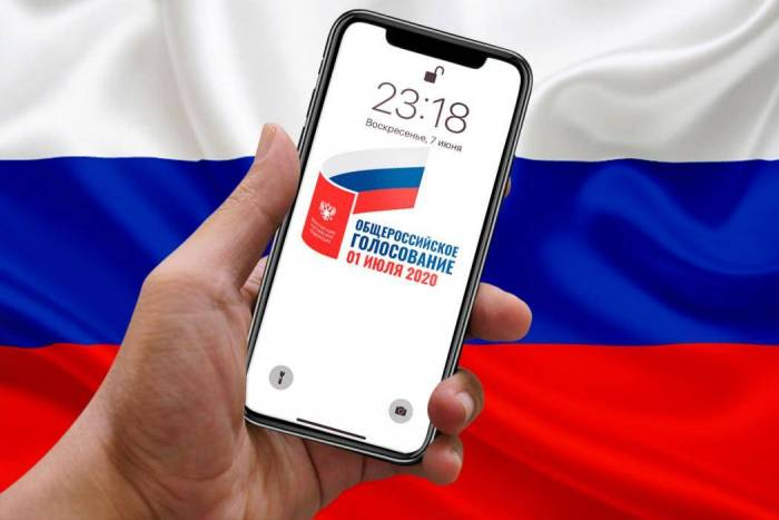 russia-constitution-poll-kak-golosovat-onlain-help-iphonesru.jpg