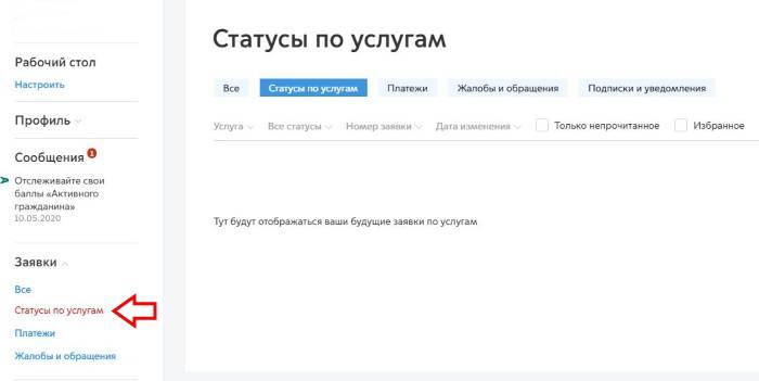 vipiska-dom-kniga-mosru4.jpg