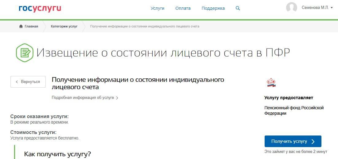 Screenshot12024.jpg