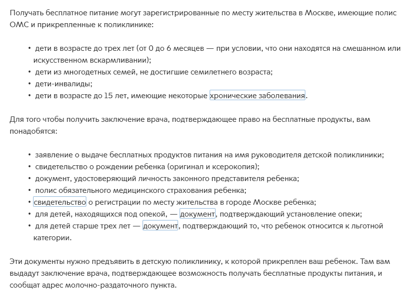 2020-01-24_17-43-06.png.pagespeed.ce.EeInLbDxq7.png