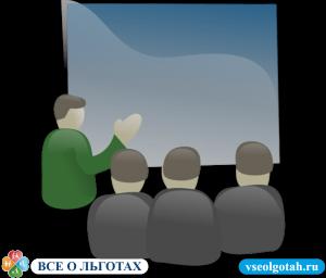 presentation-310919_640-300x256.png