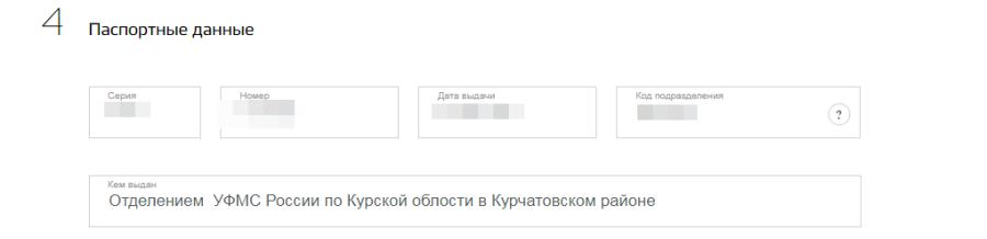 prodlenie-razreshenia-na-oruzhie-shag-9.png