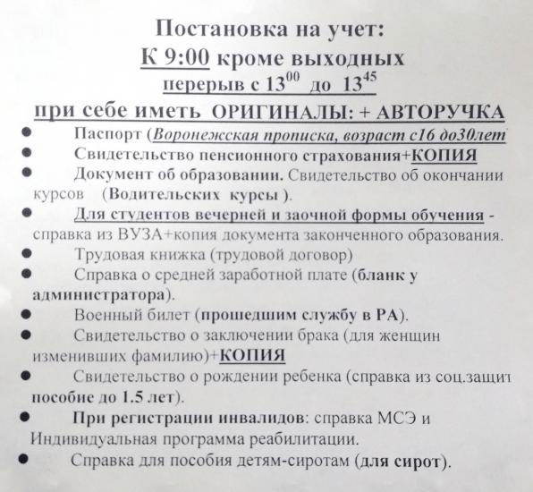 image9_guide-birzha.gkoxhz32yylu.png