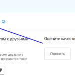 Screenshot_5-150x150.png