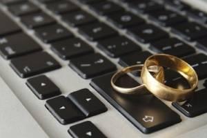 gosuslugi-registracija-braka.jpg