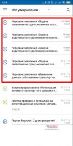 screenshot_18-1-151x300-1.png